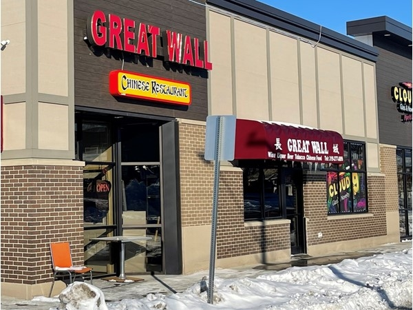Great Wall Chinese food offers pick up and delivery and has great food